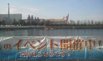 10-18Eボート大会 (3).jpg